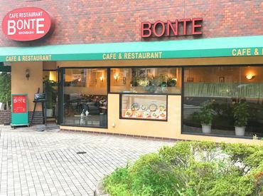 コーヒー&レストラン日本橋ボンテの画像・写真