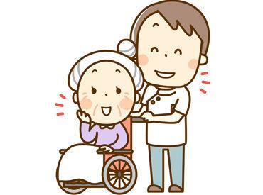 エフビー介護サービス株式会社の画像・写真