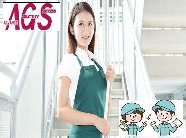 株式会社アグサの画像・写真