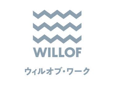 (株)ウィルオブ・ワーク SA西 福岡支店/sa400101の画像・写真