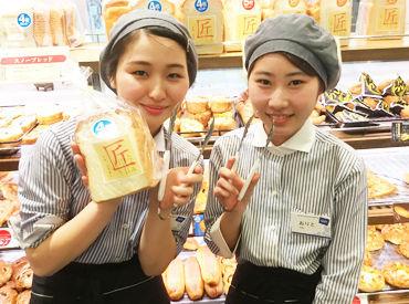 SIZUYA 京都駅店の画像・写真