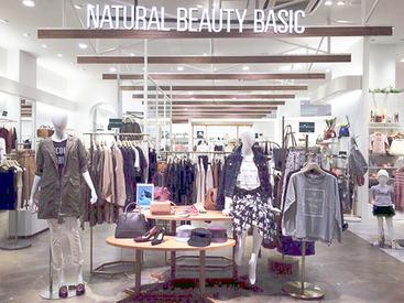 NATURAL BEAUTY BASIC イーアスつくば店の画像・写真