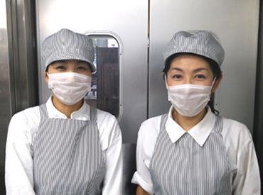 株式会社東洋食品フードサービスの画像・写真