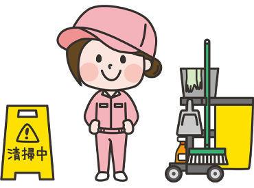 環境整備株式会社 栃木南営業所 ※勤務地:佐野市植下町にある公共施設の画像・写真