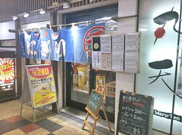 丸天寿司の画像・写真