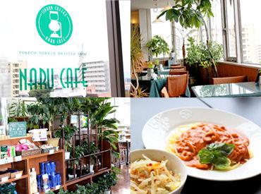 サイフォンコーヒー ナルカフェの画像・写真