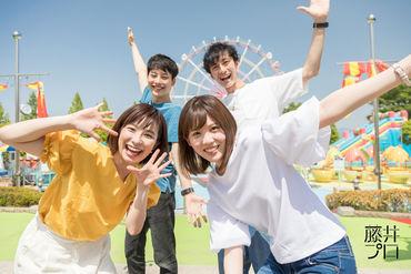 アットマーク藤井プロ株式会社 (勤務地:堺市堺区エリア)の画像・写真