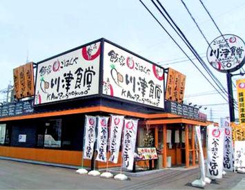 株式会社永翔飲食事業部の画像・写真