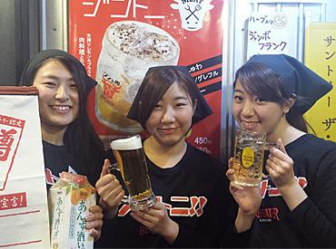 とび蔵 本厚木駅前店の画像・写真