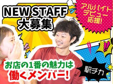 串カツ田中 相模大野店の画像・写真