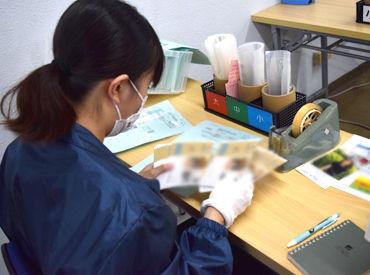 日本ジャンボー株式会社の画像・写真