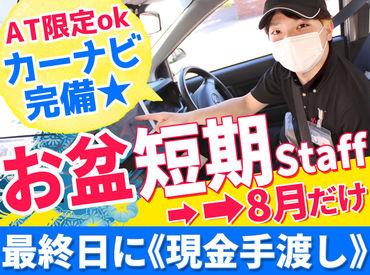 【札幌海鮮丸】 岩見沢東店の画像・写真