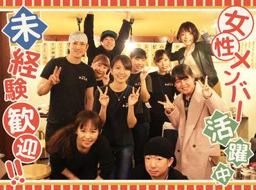 かぶら屋 秋津店の画像・写真