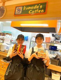 コメダ珈琲店 長崎浜町店の画像・写真