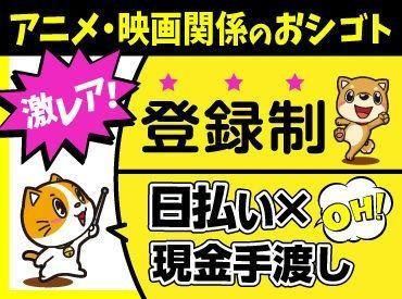teikeiworksTOKYO 横浜支店/TWT137Sの画像・写真