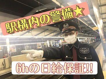 株式会社ブレイドジャパン【勤務地:京阪萱島駅】の画像・写真