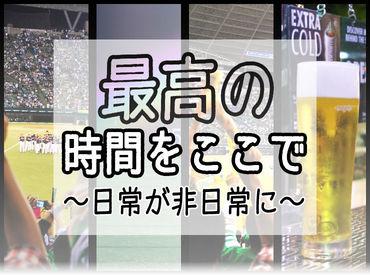 株式会社協栄 所沢営業所の画像・写真