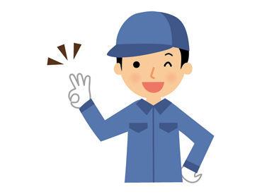 株式会社トーコー 岐阜支店 勤務地:岐阜県美濃市の画像・写真