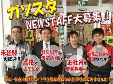 篠田商事株式会社 / セルフみやこSSの画像・写真