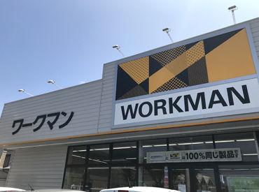 ワークマン小倉三郎丸店の画像・写真