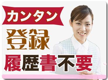株式会社エスプールヒューマンソリューションズ MC関西支店 (勤務地:西九条)の画像・写真