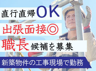 株式会社北斗工業 ※所沢エリアの画像・写真