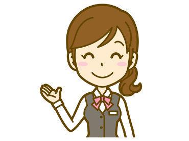 株式会社KOSMO ※KOSMOH5918-2の画像・写真