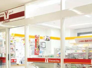 ワタキューセイモア株式会社 ※勤務地:YS四日市羽津店の画像・写真