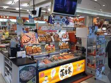 薩摩家 鹿児島空港店(西原商会グループ)の画像・写真