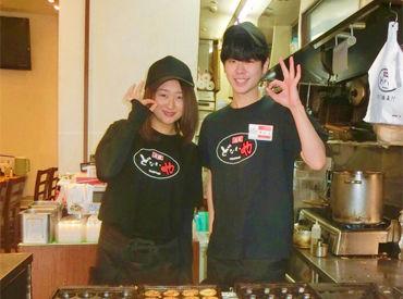 串カツ田中 新宿歌舞伎町店の画像・写真