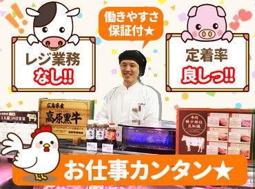 肉処勝伊 福屋本店の画像・写真