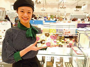 モロゾフ株式会社 関西支店の画像・写真