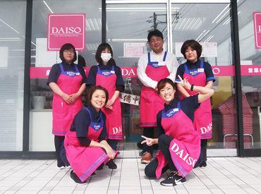 ダイソー&アオヤマ 100YEN PLAZA 中津店の画像・写真