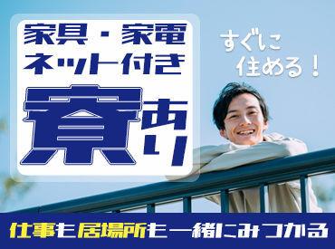 株式会社日本技術センター TPV事業部 T90020の画像・写真