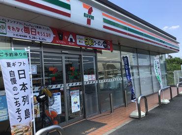 セブン-イレブン 市原山田店の画像・写真