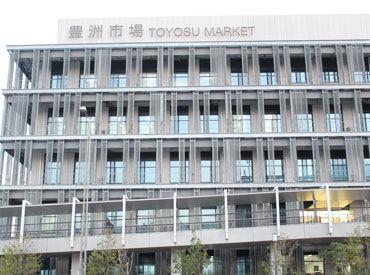 中島水産株式会社 卸営業本部の画像・写真