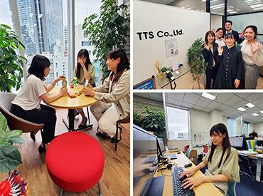 TTS 株式会社の画像・写真