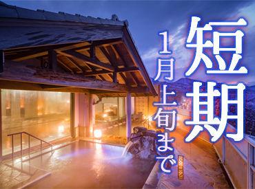 株式会社ホテル松本楼の画像・写真