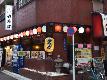 三陸 漁灯(いさりび)の画像・写真