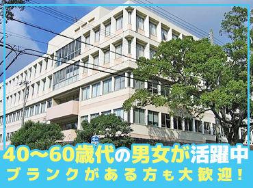 社会福祉法人 神戸市身体障害者団体連合会の画像・写真
