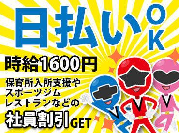 株式会社フルクラム /F09K平塚YKH 400の画像・写真