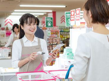 ダイソー 熊本花立店の画像・写真
