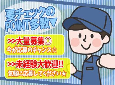 株式会社コバックス(勤務先:神戸市西区)の画像・写真