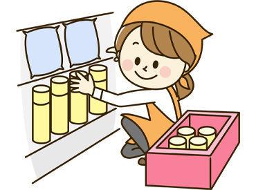 フレッシュ物流株式会社 本社営業所 ※勤務地:三重県鈴鹿市稲生の画像・写真