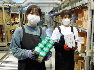 西鉄運輸株式会社 加古川支店の画像・写真