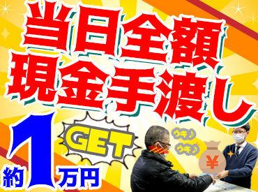 株式会社リンクスタッフグループ 新宿第二支店【012】の画像・写真
