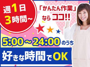 旭食品株式会社東関東支店の画像・写真
