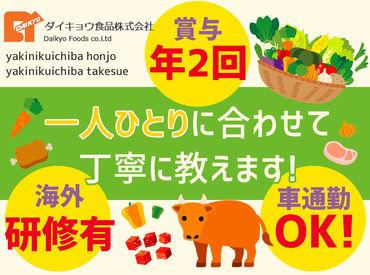 ダイキョウ食品株式会社 多久店の画像・写真