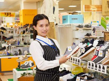 ピアゴ丸岡店の画像・写真