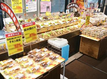 橋本食品株式会社の画像・写真